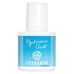 ヒアルロン酸原液 10ml  ポスト投函可   美容液 スキンケア 保湿|naturalcosmetic|10