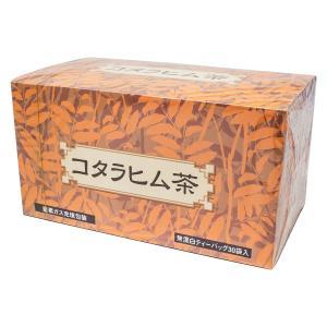 コタラヒム茶 ティーバッグ大 煎じ用(健康茶) (ポスト投函不可)|naturalcosmetic