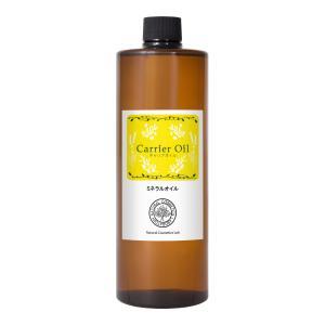 ミネラルオイル 流動パラフィン 500ml 遮光プラボトル入り (マッサージオイル スキンケア 美容オイル 精製) naturalcosmetic
