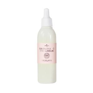 乳化ワックスC 25g (メール便選択可)|naturalcosmetic