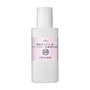 乳化ワックス M 20g (メール便選択可)|naturalcosmetic