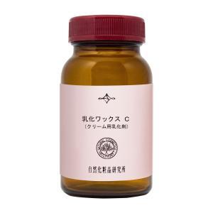 乳化ワックスC 130g (メール便不可)|naturalcosmetic