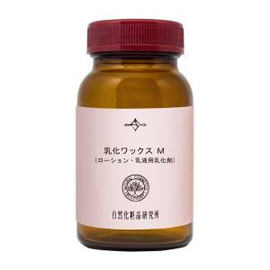 乳化ワックス M 130g (ポスト投函不可)|naturalcosmetic