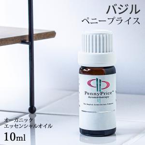 バジル (ペニープライス オーガニック エッセンシャルオイル 精油 アロマオイル) (ポスト投函不可)|naturalcosmetic