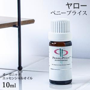 ヤロー 10ml (ペニープライス オーガニック エッセンシャルオイル 精油 アロマオイル) (メール便不可)|naturalcosmetic