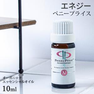 エネジー (ペニープライス・オーガニック エッセンシャルオイル 精油 アロマオイル) (ポスト投函不可)|naturalcosmetic