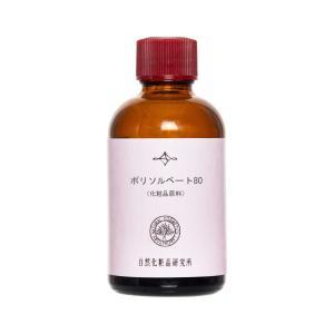 ポリソルベート80 70ml (メール便不可)|naturalcosmetic