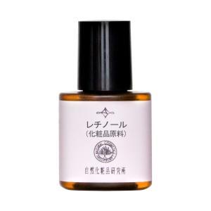 レチノール 10ml (レチノール原液) (メール便選択可)