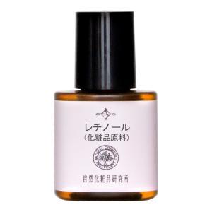 レチノール 10ml (レチノール原液) (メール便選択可) (ビタミンA スキンケア エイジングケア)|naturalcosmetic|04
