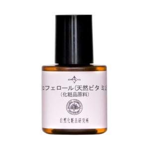 トコフェロール (天然ビタミンE) 10ml (ポスト投函選択可) (マッサージオイルやキャリアオイルの酸化防止に)|naturalcosmetic