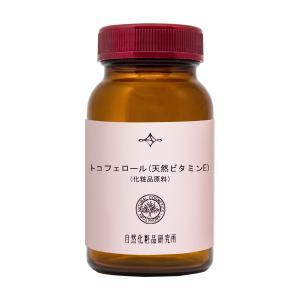 トコフェロール (天然ビタミンE) 100ml (マッサージオイルやキャリアオイルの酸化防止に)|naturalcosmetic