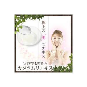 カタツムリエキス 10ml (ポスト投函選択可)|naturalcosmetic