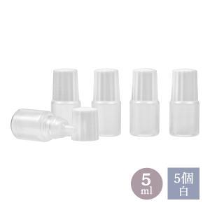 スポイトタイプ点眼容器 5ml (5本セット) (メール便選択可)|naturalcosmetic