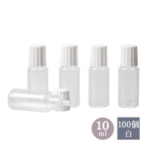 スポイトタイプ点眼容器 10ml (白キャップ・100本セット)(ポスト投函不可)|naturalcosmetic