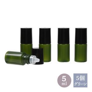 ミニボトル容器 5ml (グリーン) (5個セット) (ポスト投函選択可)|naturalcosmetic