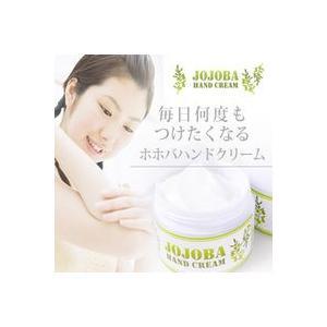 ホホバハンドクリーム ホホバオイル配合  香料ラベンダー精油  化粧品   ポスト投函不可|naturalcosmetic