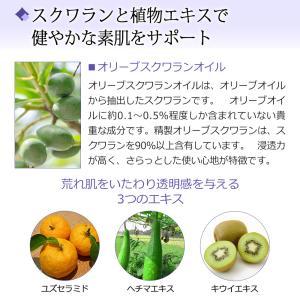 フィフローエイジングケア美容液|naturalcosmetic|05