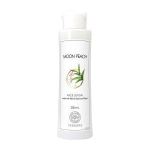 化粧水 月桃化粧水 200ml 自然化粧品研究所 月桃 (ゲットウ化粧水) (メール便不可)|naturalcosmetic