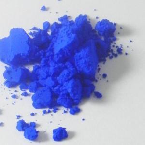 ウルトラマリンブルー 5g  ポスト投函可|naturalcosmetic