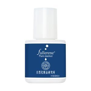 水溶性 フラーレン原液 10ml ポスト投函可 ローション 化粧水 美容液