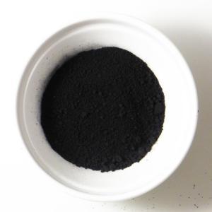 酸化鉄・黒 50g  ポスト投函可|naturalcosmetic