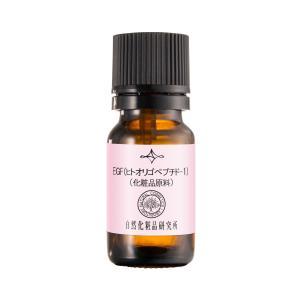 EGF(ヒトオリゴペプチド-1) 10g (メール便不可)|naturalcosmetic