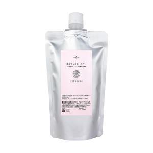 オイルクレンジング 乳化ワックス OCL 300g アルミパック入り(メール便不可)|naturalcosmetic