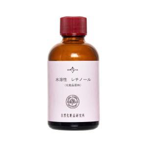 水溶性レチノール 70ml (メール便不可)