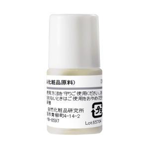 ハロキシル 3ml (ポスト投函選択可)|naturalcosmetic