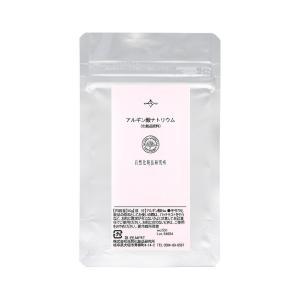 アルギン酸ナトリウム 10g (ポスト投函選択可)|naturalcosmetic