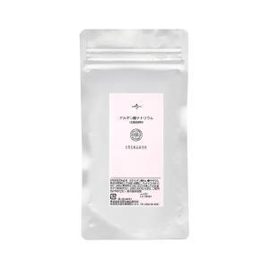 アルギン酸ナトリウム 50g (ポスト投函選択可)|naturalcosmetic