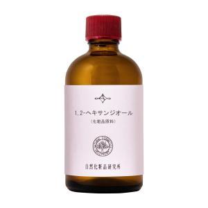 1,2-ヘキサンジオール 110ml (ポスト投函不可)|naturalcosmetic