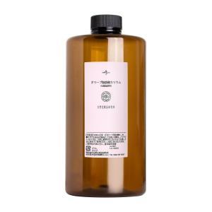 オリーブ脂肪酸カリウム 1000ml (メール便不可)|naturalcosmetic