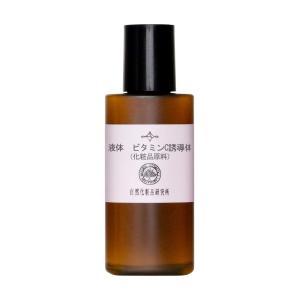 液体 ビタミンC誘導体 20ml (メール便選択可) (スキンケア 手作り化粧水 手作りジェル)|naturalcosmetic