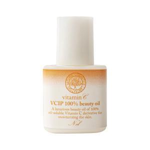 ビタミンC誘導体100%美容オイル 油溶性 ビタミンC誘導体(VCIP) 10ml (お試し用) (メール便選択可) (スキンケア 手作りクリーム エイジングケア) naturalcosmetic