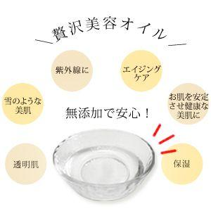 ビタミンC誘導体100%美容オイル 油溶性 ビタミンC誘導体(VCIP) 10ml (お試し用) (メール便選択可) (スキンケア 手作りクリーム エイジングケア) naturalcosmetic 02