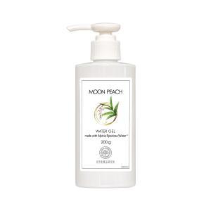 月桃水ジェル 200g ポンプボトル 自然化粧品研究所  (メール便不可)|naturalcosmetic