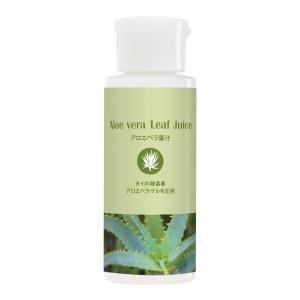 アロエベラ葉汁 オーガニック 100ml (スキンケア 化粧水 ヘアケア)|naturalcosmetic