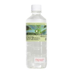 アロエベラ葉汁 オーガニック 500ml (スキンケア 化粧水 ヘアケア)|naturalcosmetic