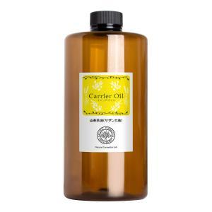 山茶花油 (サザンカ油) 1000ml 遮光プラボトル入り (マッサージオイル スキンケア 美容オイル 精製)|naturalcosmetic