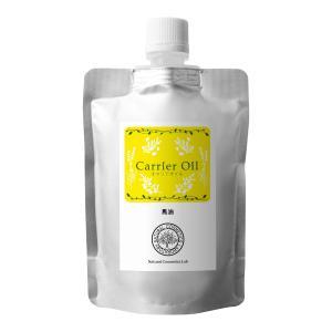 馬油 100g (詰め替え用) 液状 (日本で精製 安心の馬油) (ポスト投函選択可) (マッサージオイル スキンケア 美容オイル 精製) naturalcosmetic