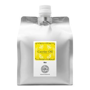 馬油 900g 遮光プラボトル入り 液状 (日本で精製 安心の馬油) (マッサージオイル スキンケア 美容オイル 精製) naturalcosmetic