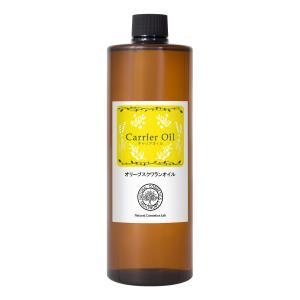 オリーブ スクワランオイル 500ml 遮光プラボトル入り (植物性スクワランオイル) (マッサージオイル スキンケア 美容オイル 精製)|naturalcosmetic