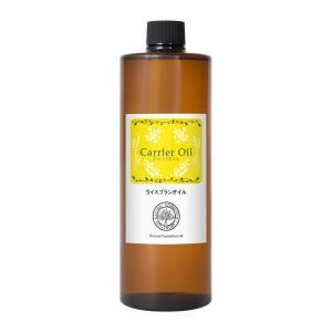 ライスブランオイル 米油 500ml 米ぬかオイル・コメ油 マッサージオイル スキンケア 美容オイル...