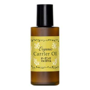オーガニック マルラオイル 20ml (ポスト投函選択可) (マッサージオイル スキンケア 美容オイル 精製)|naturalcosmetic