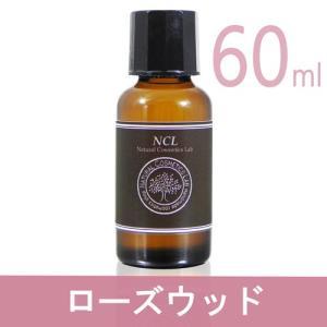 ローズウッド 60ml エッセンシャルオイル NCL(業務用) (ポスト投函不可)|naturalcosmetic