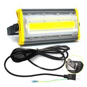 【HIKARI独占販売】 素手で角度調整可能 二代目 LED投光器 50W 850w相当 8000L...