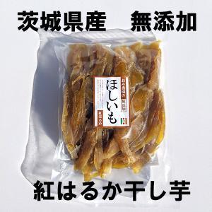 本場茨城県、「おみ農園」さんの干し芋です。 自社栽培のサツマイモを使って丁寧に作られた、 甘さ・柔ら...