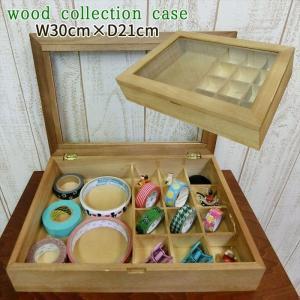 木製 小物 収納 ケース ジュエリー ボックス ウッド コレクションケース 小物入れ 幅 30cm 奥行 21cm 高さ 7 cmの画像