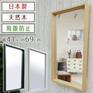シンプルなデザインが美しい,木製フレームの壁掛けミラーです 玄関 リビング 寝室 クローゼット に設...